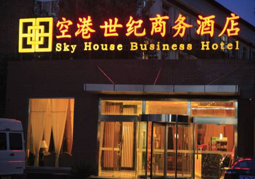 Beijing Sky House Business Hotel