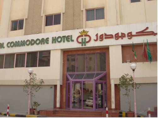 Al Commodore Hotel