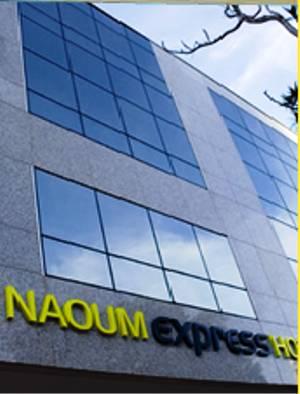 Naoum Express Brasilia