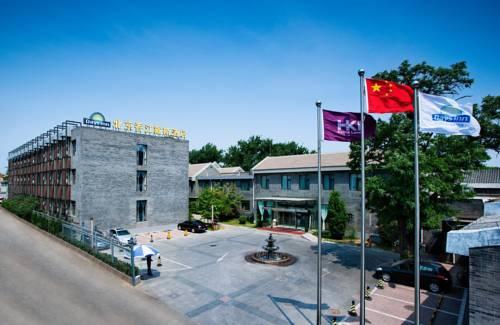 Days Inn Forbidden City Beijing
