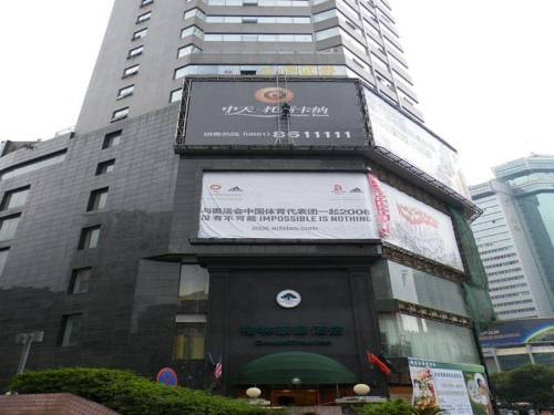 Greentree Inn Guiyang Penshuichi Business Hotel
