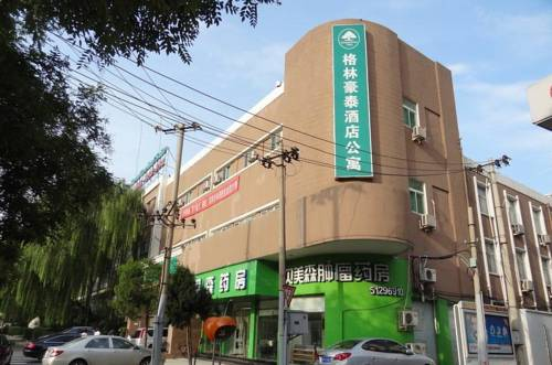 Greentree Inn Beijing Guangming Bridge Express Apartment Hotel