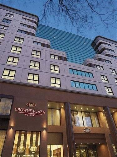 Crowne Plaza Beijing Wangfujing