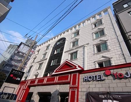 Hotel Yaja Oncheon 1