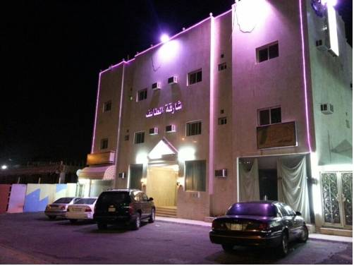 Sharqiat Al Taif for Hotel Apartments