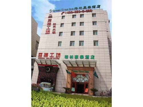 Greentree Inn Changzhou Times Plaza Hotel