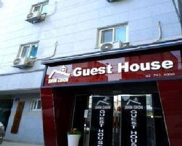 Shinchon Guest House