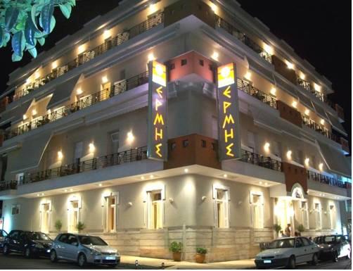 Ermis Hotel