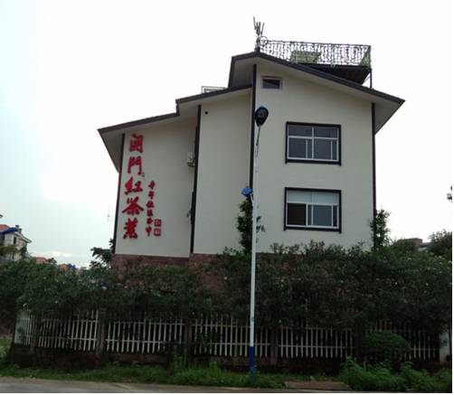 Wuyi Mountain Kaimenhong Holiday Hotel