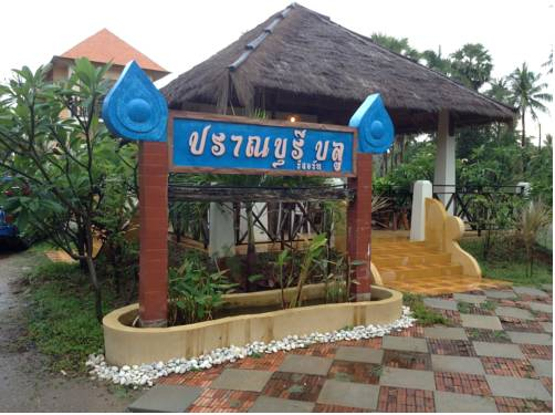 Pranburi Blue Resort