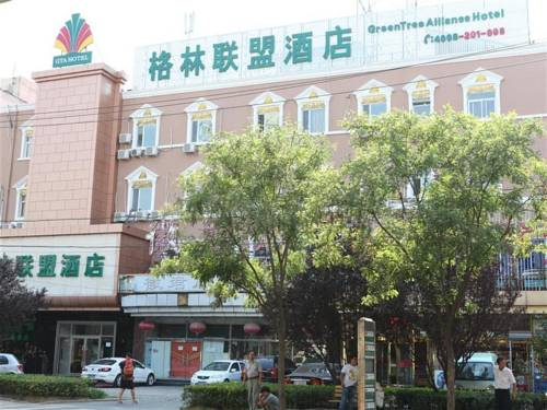 Green Alliance BeiJing West Fourth Ring BeiDaDi Hotel