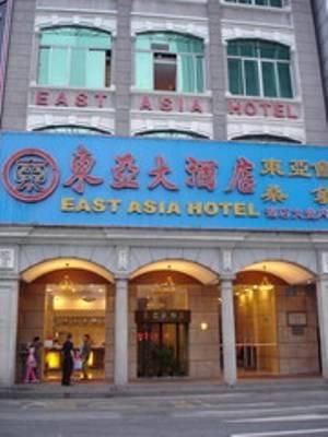Guangzhou East Asia Hotel