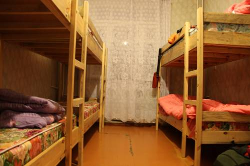 Ulan-Ude Travelers House Hostel