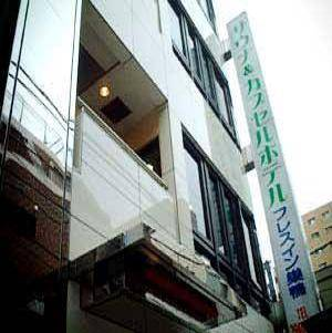 Spa & Capsule Hotel GrandPark-Inn Sugamo