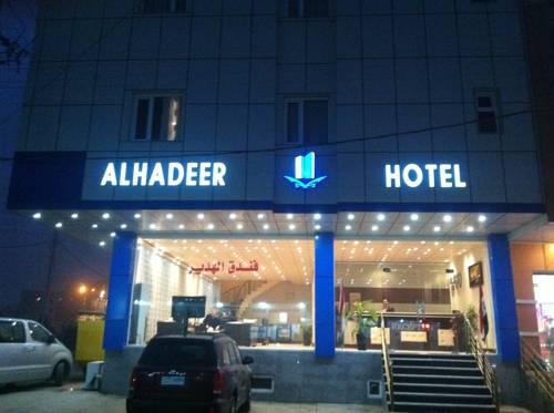 Al Hadeer Hotel