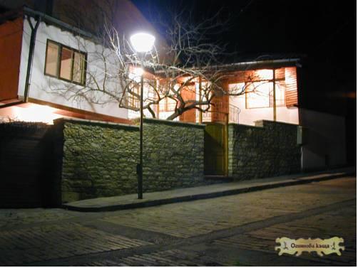 Ognyan's House