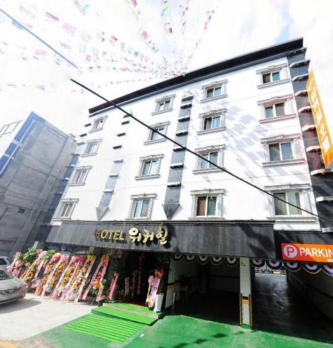 World Hotel Chuncheon(Old Walkerhill)