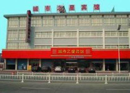 Jing Jiang City Star Hotel