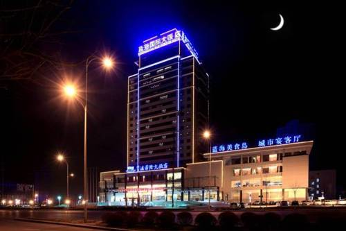 Zibo Blue Horizon International Hotel