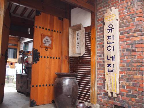 Eugene Hanok Culture Center Dongdaemun