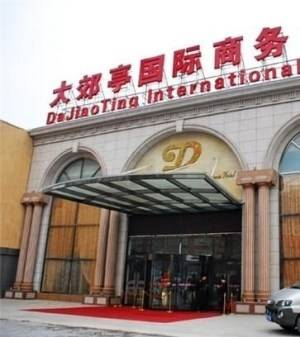 Beijing Dajiaoting International Business Hotel