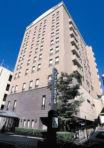 Sasebo Washington Hotel