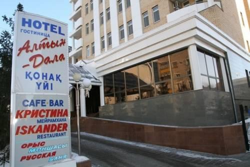Altyn Dala Hotel