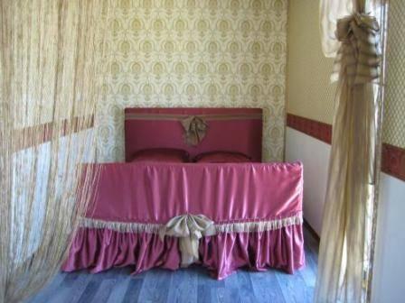 Hotel Apart Blagoevgrad