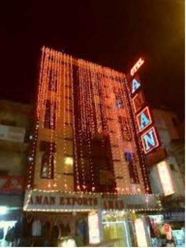 Hotel Aman International