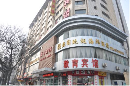 Shaanxi Education Building