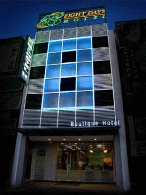 Eight Days Boutique Hotel - Permas Jaya