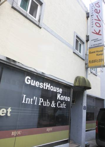 Guest House Korea