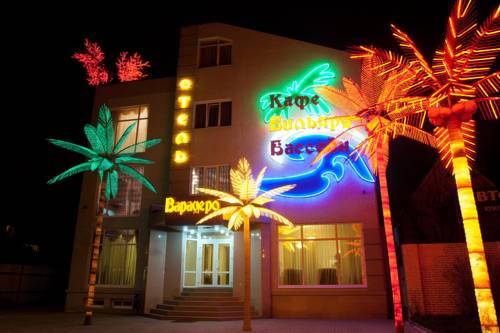 Varadero Hotel