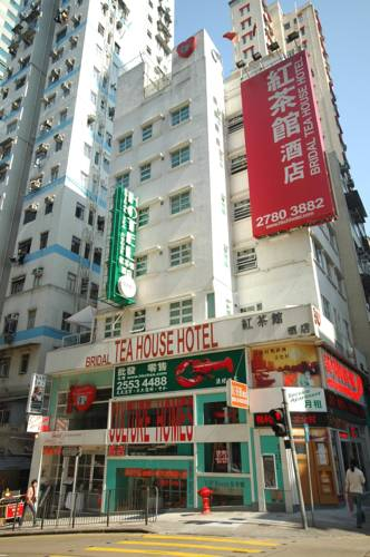 Bridal Tea House Hotel (Western District)
