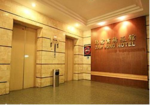 Zaw Jung business hotel