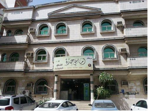 Amassi Jeddah Apartments