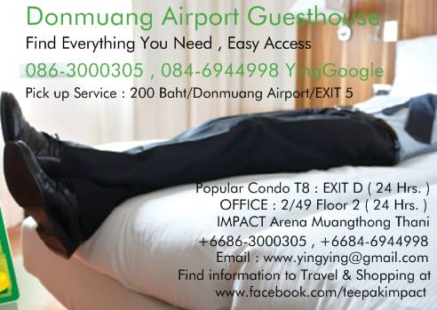 YING @Donmuang Airport Guesthouse