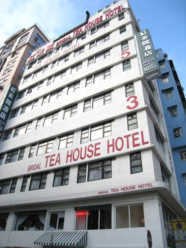 Bridal Tea House Hotel Tai Kok Tsui - Anchor St.