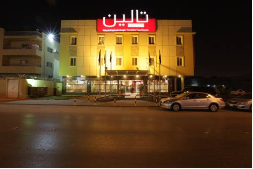 Taleen AlSulaimanyah hotel apartments