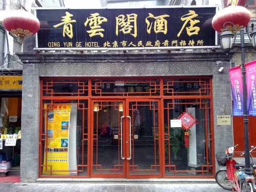 Tiananmen View Hotel