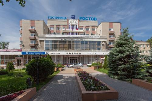 Congress Hotel Rostov