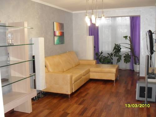 Donetsk Downtown Apartments