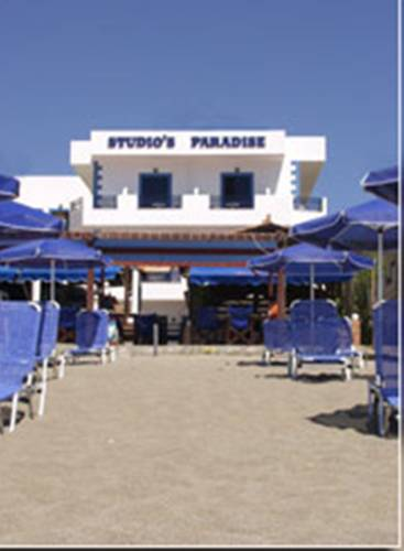 Studios Paradise