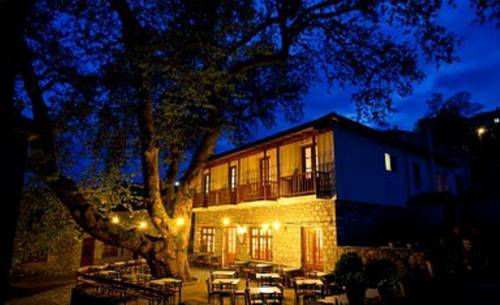 Armoloi Guesthouse