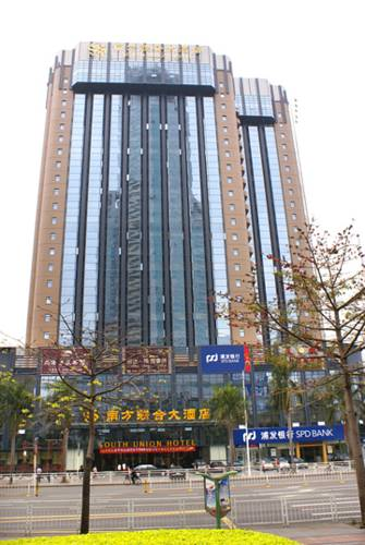 Shenzhen Luohu South Union Hotel
