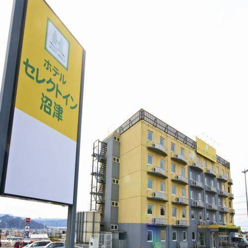 Select Inn Numazu