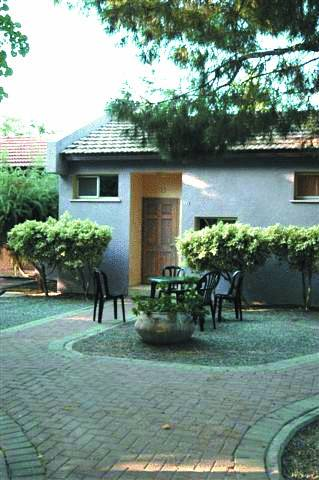 Afik Kibbutz Country Lodging