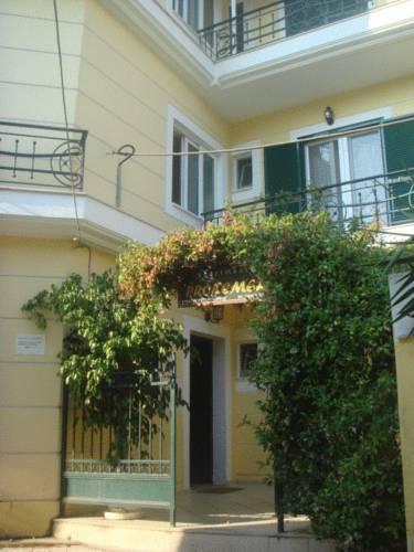 Prokimea Apartments