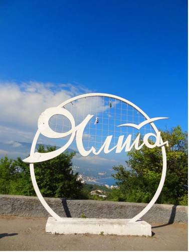 Panorama Apartment