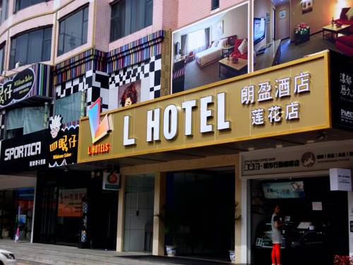 L Hotels (Lianhua Branch)